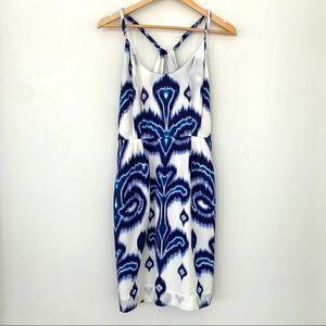 🌺💐HOST PICK 💐🌺 Banana Republic 💯 silk dress